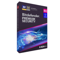 Bitdefender Premium Security 2021
